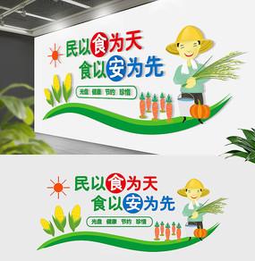 学校企业节约粮食餐厅文化墙