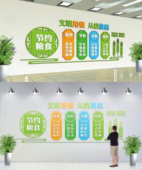 学校食堂文化墙