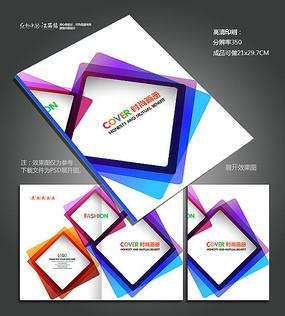 炫彩方块画册封面
