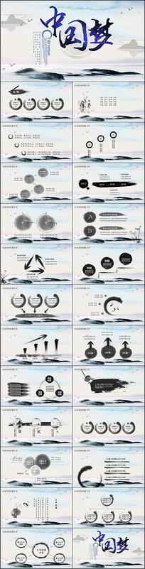 古典通用中国风PPT模板