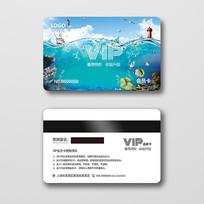 海洋乐园VIP会员卡