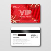 红色时尚礼品会员卡