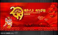 红色喜庆2019猪年年会背景