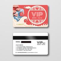 红色中国风VIP会员卡
