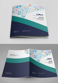 互联网科技公司宣传画册封面