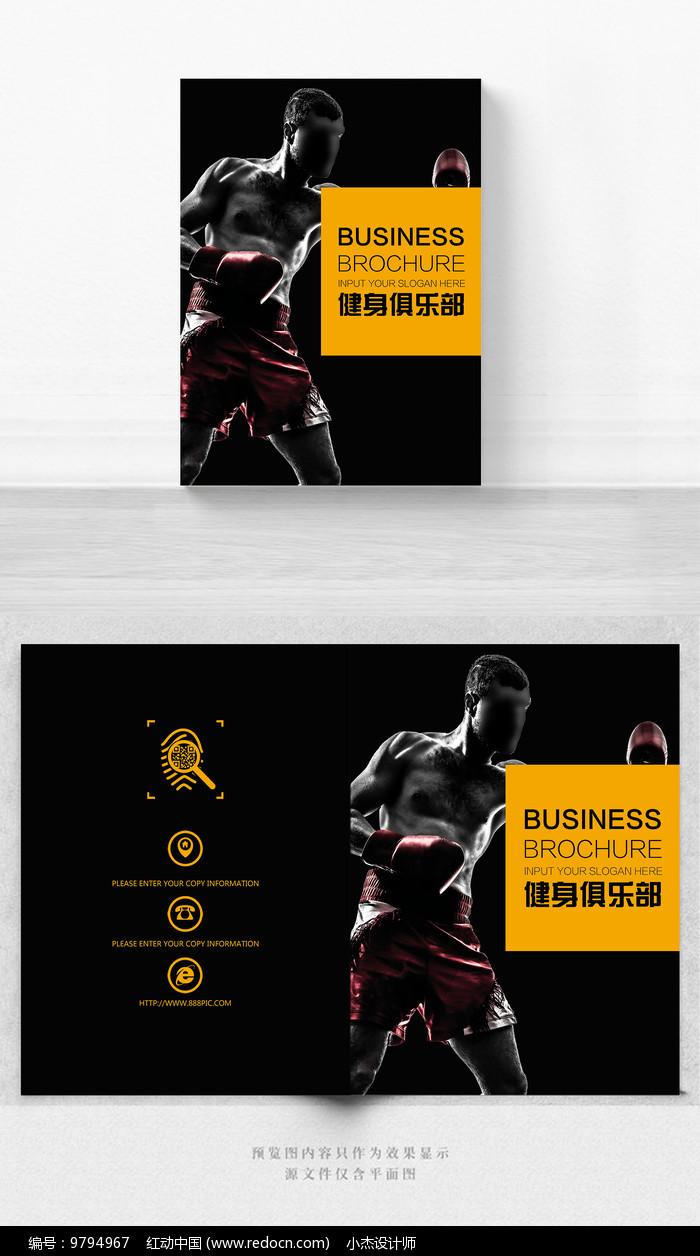 简约健身房宣传册封面设计图片
