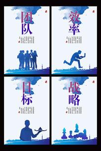 简约蓝色大气企业文化标语挂图