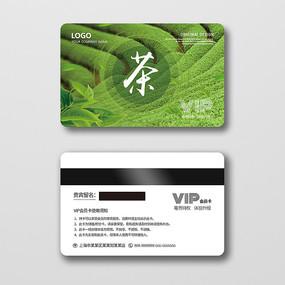 绿色清新茶馆VIP会员卡