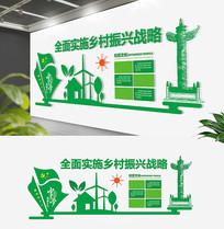绿色乡村振兴文化墙