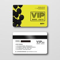 时尚个性商场VIP会员卡
