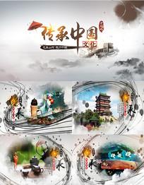 水墨中国文化图片展示AE模板