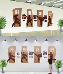校园跆拳道文化墙模板