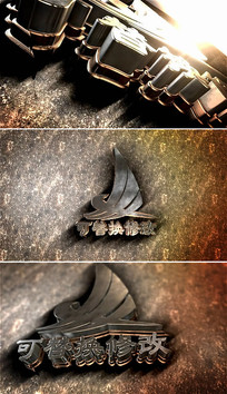 震撼三维金属质感标志片头模板