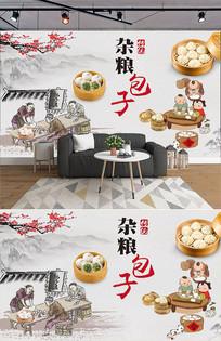 中华美食包子背景墙
