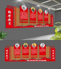 中式国学学校文化墙