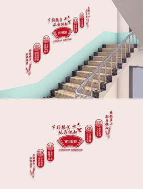 中式食堂楼梯文化墙