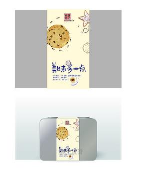 饼干盒包装设计