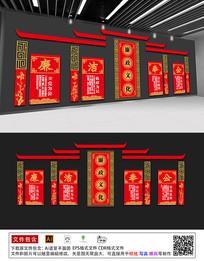 党员活动室廉政文化墙