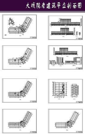 大戏院老建筑平立剖面图