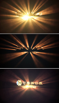 光线绘制logo发光片头模板
