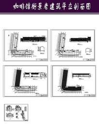 咖啡馆街景老建筑平立剖面图 CAD