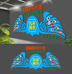 蓝色清新企业员工风采文化墙