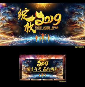 2019年圖片大全_2019微信風景圖片帶字