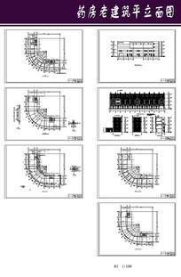 药房老建筑平立面图 CAD