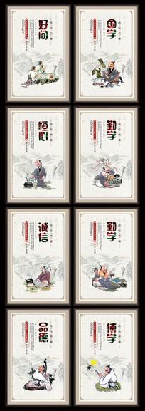 中国风校园文化标语挂画