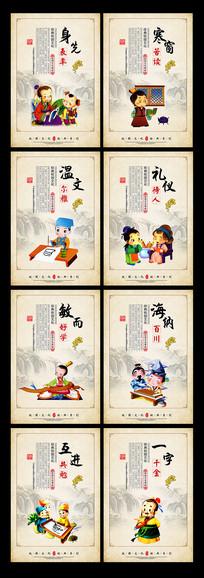 中国风校园文化励志标语挂画