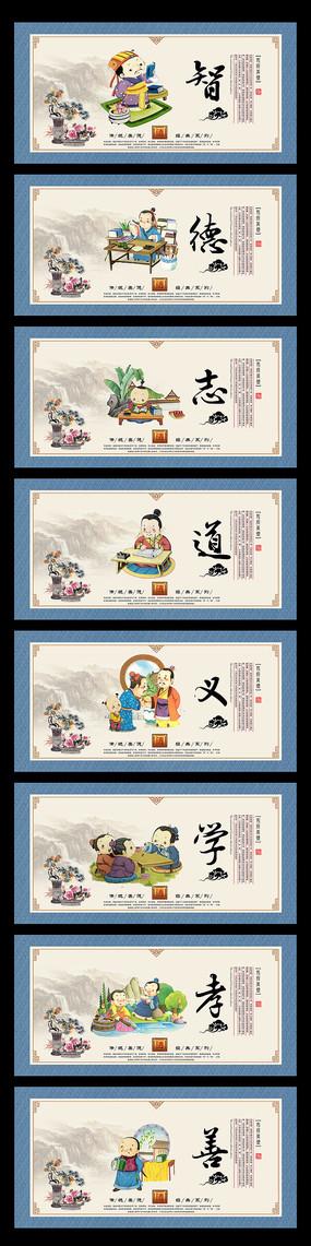 中国国学文化挂图展板