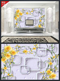 3D方块玫瑰花藤电视背景墙