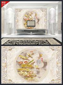 3D玉雕家和富贵花纹背景墙