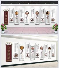 传统中医文化墙