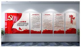 党员室入党誓词党建文化墙