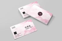 粉色水墨企业名片