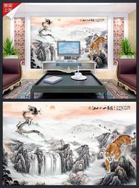 江山如此多娇山水画风景背景墙