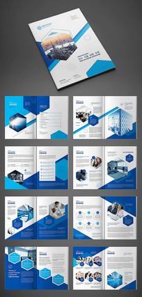 简约大气蓝色现代企业画册 AI