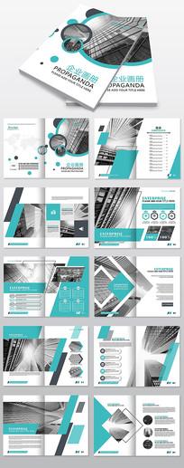 简约大气企业画册宣传册设计 CDR