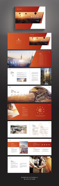 简约大气企业品牌宣传画册 AI