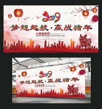 简约中国风2019年年会背景