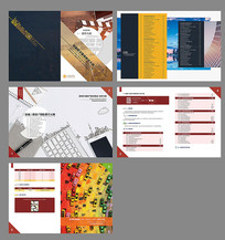 教学产品画册模板 PSD