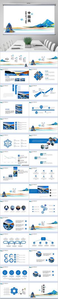 精美商务中国风PPT模板