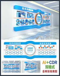 科技公司企业形象墙设计