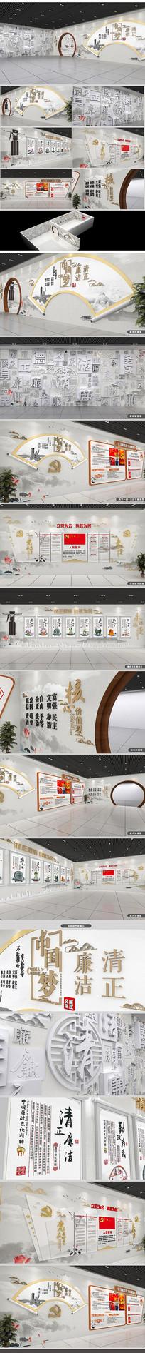 廉政文化墙中式展厅古典展馆
