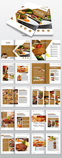 美食宣传册模板 CDR