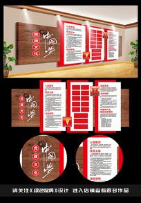 木纹中国梦党员活动室文化墙