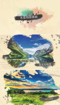 唯美中国风水墨宣传片模板