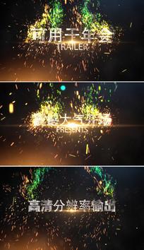 震撼大气粒子火花年会片头模板
