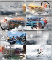 中国风最美城市水墨AE宣传视频